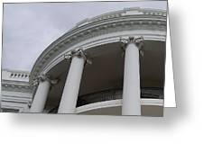 South Portico Of The White House Greeting Card