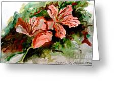 Southern Azalea In New Orleans Greeting Card