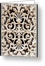 Southern Ironwork In Sepia Greeting Card