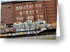 Southern Serves The South Greeting Card