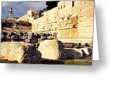 Southern Temple Mount Greeting Card