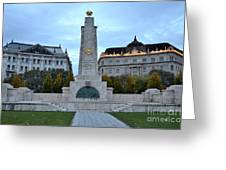 Soviet Red Army Monument Budapest Hungary Greeting Card