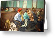 Soyer's A Railroad Station Waiting Room Greeting Card