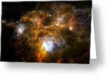 Space Dust Cloud Ngc 7538 Greeting Card