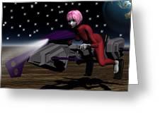 Space Traveler Greeting Card