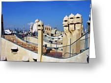 Spain -  Barcelona - Gaudi - Casa Mila Greeting Card