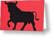 Spanish Bull Symbol Greeting Card