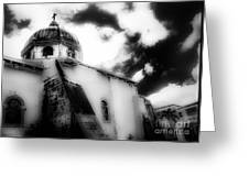 Spanish Cathedral Philippines Greeting Card
