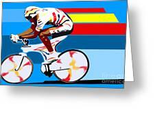spanish cycling athlete illustration print Miguel Indurain Greeting Card