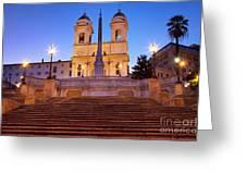 Spanish Steps Dawn Greeting Card