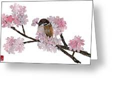 Sparrow Art  Greeting Card