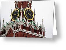 Spassky - Savior's - Tower Of Moscow Kremlin - Featured 2 Greeting Card