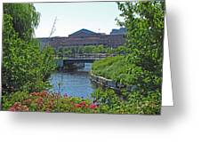 Spaulding Rehab From North Point Park Greeting Card