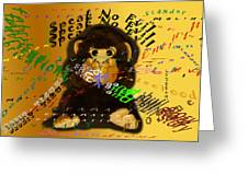 Speak No Evil  Greeting Card