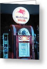 Special Mobilgas Greeting Card