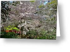 Spectacular Japanese Garden Greeting Card