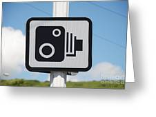 Speed Camera Sign Folkestone Greeting Card