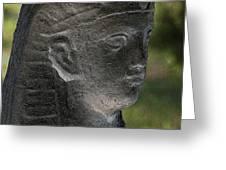 Sphinx Statue Head Grey Usa Greeting Card