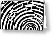 Spin Art Seahorse Maze  Greeting Card