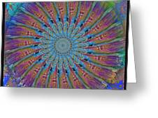 Spin To Blur Greeting Card