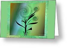 Spinning Plant Greeting Card