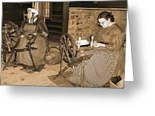 Spinning Wheel Greeting Card