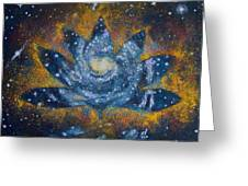 Spiral Bloom Greeting Card