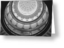 Spiral Dome Greeting Card