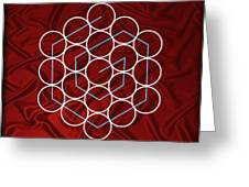 Spiral Of Evolution Expand Your Perception  Greeting Card