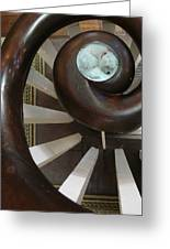 Spiral Railing And Puppy Greeting Card