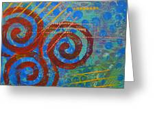 Spiral Series - Stance Greeting Card