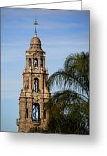 Spiral Stair Tower Greeting Card
