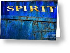Spirit Greeting Card