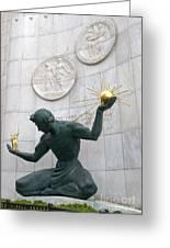 Spirit Of Detroit Monument Greeting Card