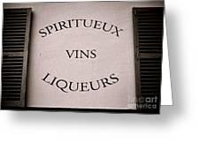 Spiritueux Vins Liqueurs Greeting Card