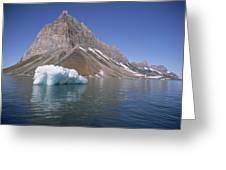 Spitsbergen Islandn Svalbard Norwegian Greeting Card
