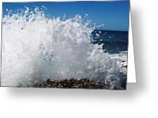 Splashy Island Greeting Card by Imelda Sausal-Villarmino