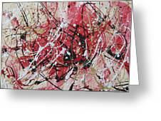 Splatter Greeting Card