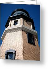 Splitrock Lighthouse 2 Greeting Card