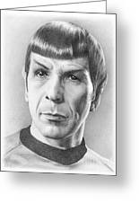 Spock - Fascinating Greeting Card