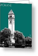 Spokane Skyline Clock Tower - Sea Green Greeting Card