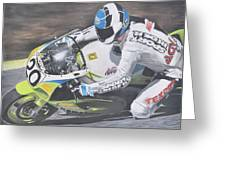 Sport Rider Greeting Card
