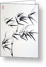 Sprig Of Bamboo Greeting Card