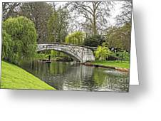 Spring And The River Cam Greeting Card
