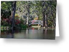 Spring At Magnolia Plantation 3 Greeting Card