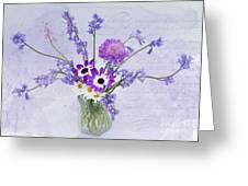 Spring Flowers In A Jam Jar Greeting Card by Ann Garrett