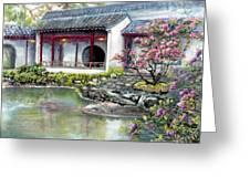 Spring In Dr. Sun Yat-sen Gardens Greeting Card