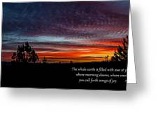 Spring Peaceful Morning Sunrise Bible Verse Photography Greeting Card