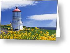 Springtime Lighthouse Greeting Card