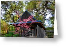Springtime Pagoda Greeting Card